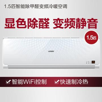【统帅kfr-35gw/10lba23atu1(白)空调】海尔统帅() 匹